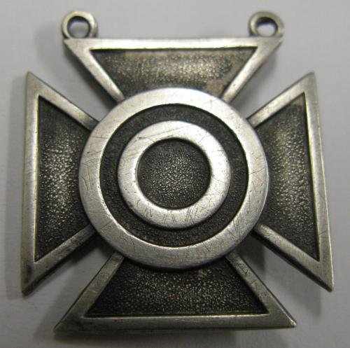 Date: ?Type: MedalFound by: ?