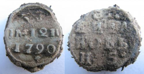 Date: ?Type: Sack SealFound by: ?